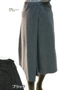 巻きスカート風ギャザーロングスカート(グレー/ブラック)