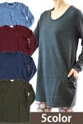 ポケット付ロング丈長袖Tシャツ