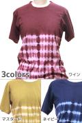タイダイ染めTシャツ(ワイン/マスタード/ネイビー)