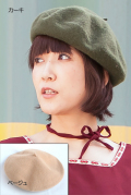 帽子■ベレー帽(ベージュ/カーキ)