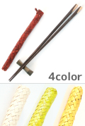 箸置き、箸ケース付お箸セット