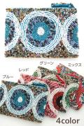 ビーズ刺しゅう財布タイプB(ブルー/レッド/グリーン/ミックス)