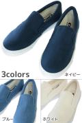 キャンパス地スリッポンタイプのスニーカー(ネイビー/ブルー/ホワイト)