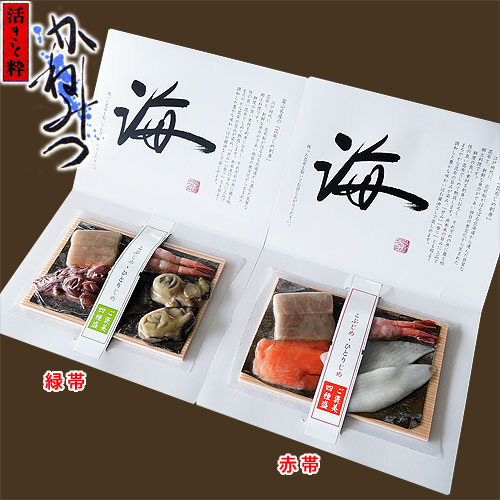 富山名産・昆布〆(締め)お刺身セットを販売