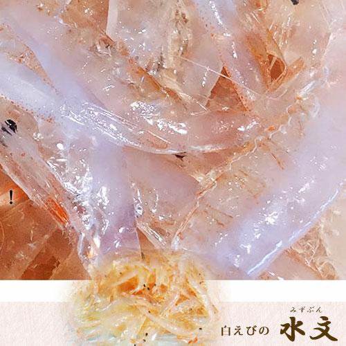 富山名産・白エビ(白えび)刺身を販売