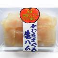 富山名産・カジキマグロ生ハム刺身 切り落としを販売