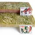 富山名産・甘海老とつぶ貝の昆布〆(締め)刺身セットを販売