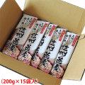 信州蕎麦(そば)を販売