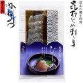 富山名産・天然平目(ヒラメ・ひらめ)の昆布〆(締め)刺身を販売