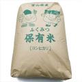 富山県産コシヒカリ(こしひかり)米を販売