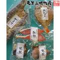若狭の焼き魚・のどぐろ・かます・紅鮭・焼き鯖(さば・サバ)を販売