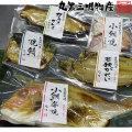 若狭の焼き小鯛・鰈(カレイ)・カラスガレイ・鯖(さば・サバ)を販売