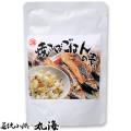 若狭小浜・焼き鯖(さば・サバ)ご飯の素を販売