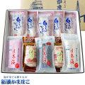 新湊かまぼこ・蒲鉾(カマボコ)の詰合せ・日本海グルメセットを販売