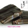 富山の名産品・さす(カジキマグロ)昆布締め(昆布じめ)刺身を販売