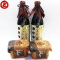トナミ醤油・丸大豆昆布醤油と糀味噌のセットを販売