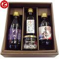 トナミ醤油・富山湾の調味料(鰹節・利尻昆布・干しいたけ・白エビ)セットを販売
