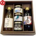 トナミ醤油・富山湾の調味料(白エビ・ほたるいか)セットを販売