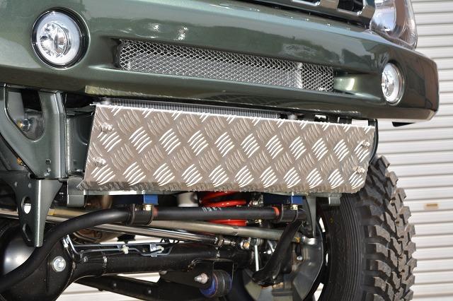 スキッドプレート アルミ縞板製 JB23