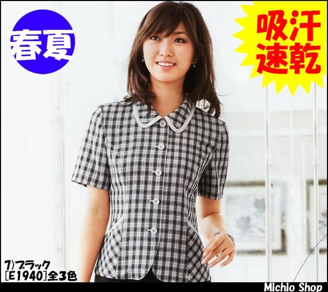 事務服 制服 セレクトステージ(神馬本店) オーバーブラウス E1940