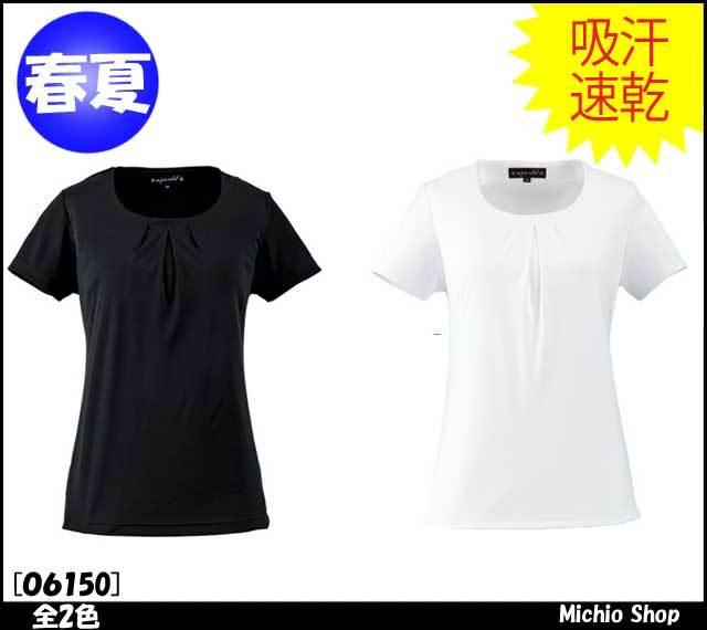 事務服 制服 en joie(アンジョア) 半袖カットソー 06150