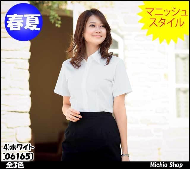 事務服 制服 en joie(アンジョア) 半袖シャツ 06165
