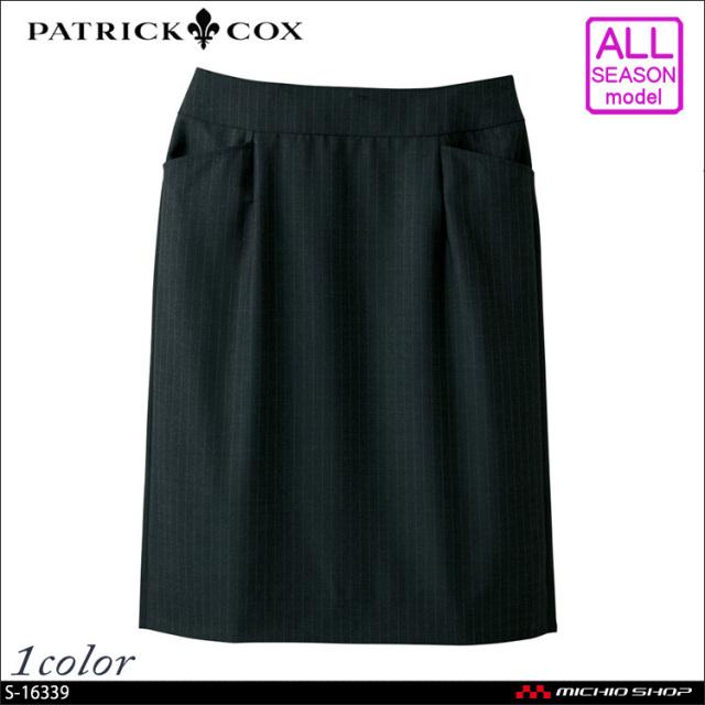 パトリックコックス×セロリー タイトスカート(55cm丈) S-16339 PATRICK COX