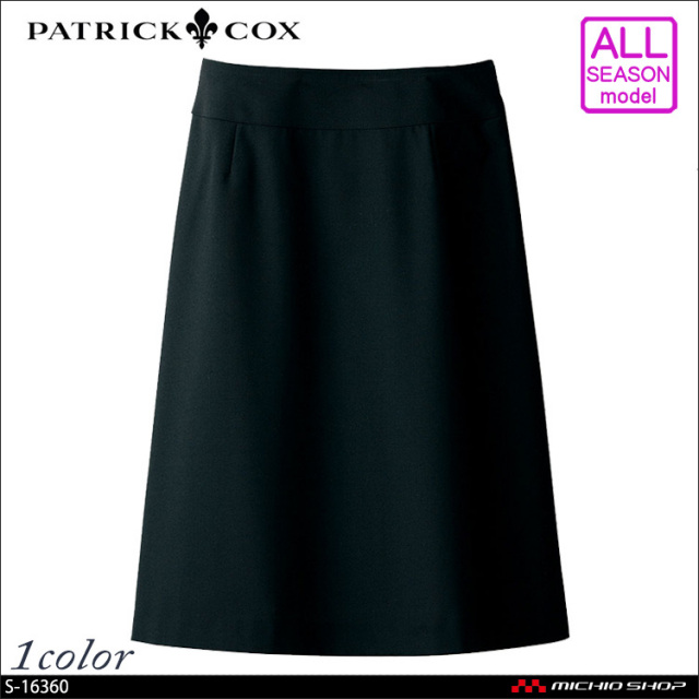 パトリックコックス×セロリー マーメイドスカート(53cm丈) 秋冬 S-16360 PATRICK COX