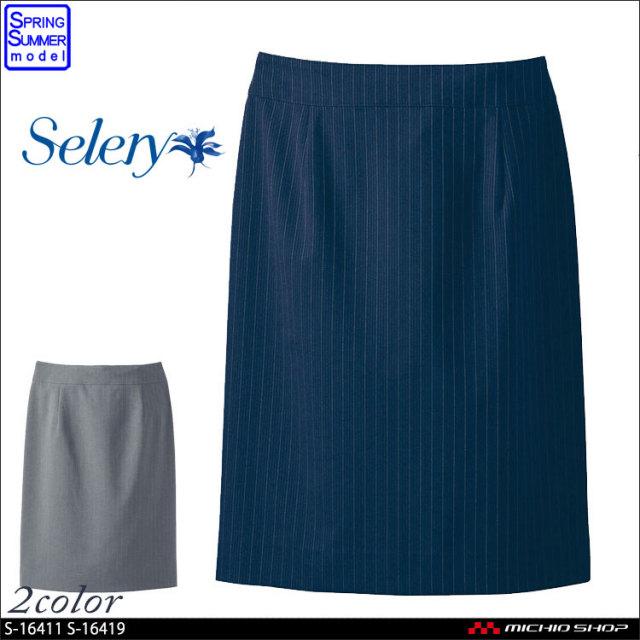 パトリックコックス×セロリー タイトスカート S-16411 S-16419 PATORICK COX 2016年春夏新作