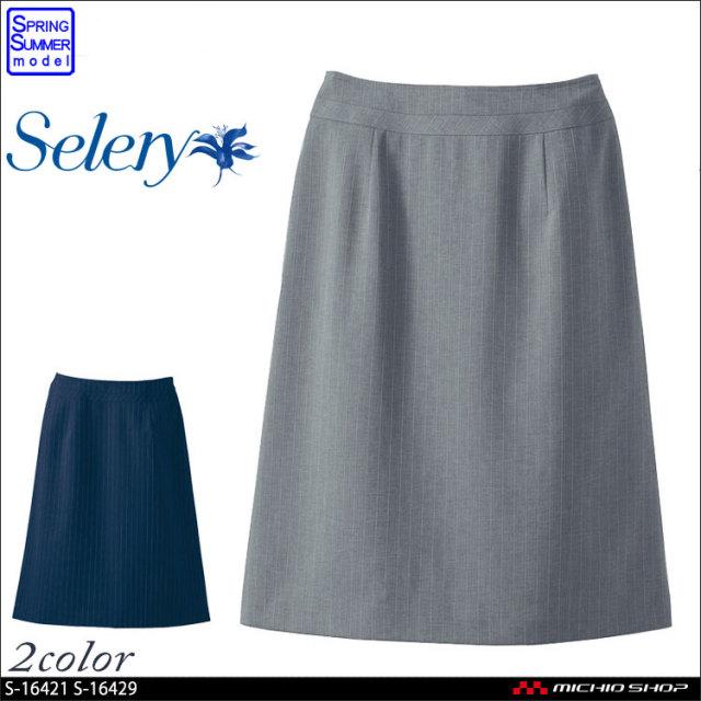 パトリックコックス×セロリー Aラインスカート S-16421 S-16429 PATORICK COX 2016年春夏新作