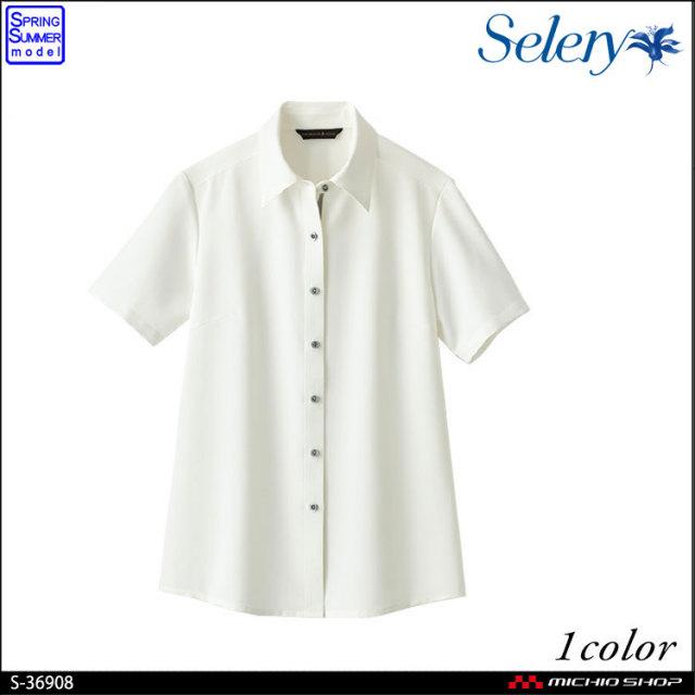 事務服 selery パトリックコックス×セロリー PATORICK COX ブラウス S-36908 2017年春夏新作