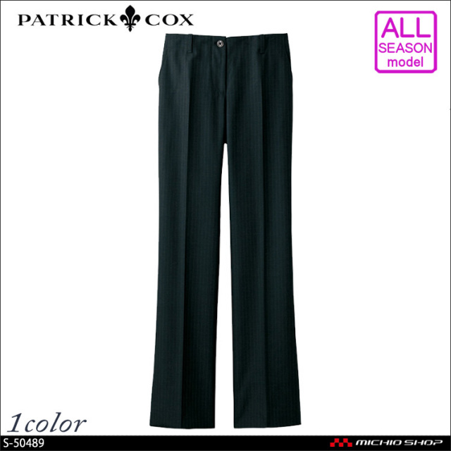 パトリックコックス×セロリー パンツ S-50489 PATRICK COX