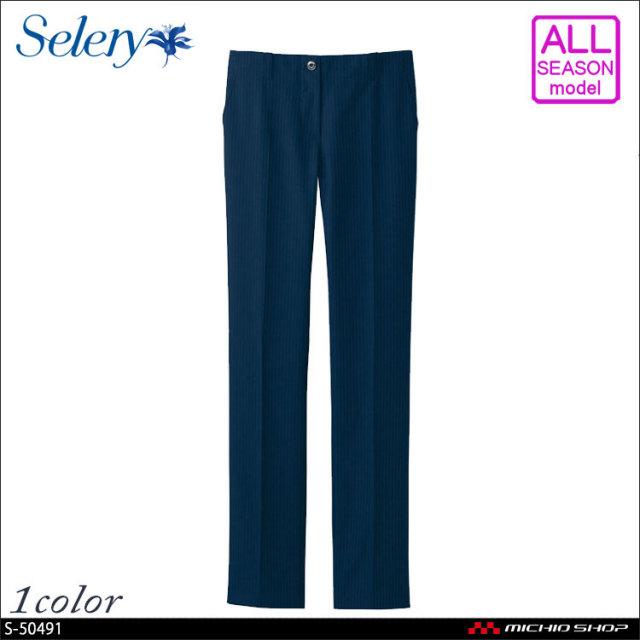 パトリックコックス×セロリー パンツ 秋冬 S-50491 PATRICK COX
