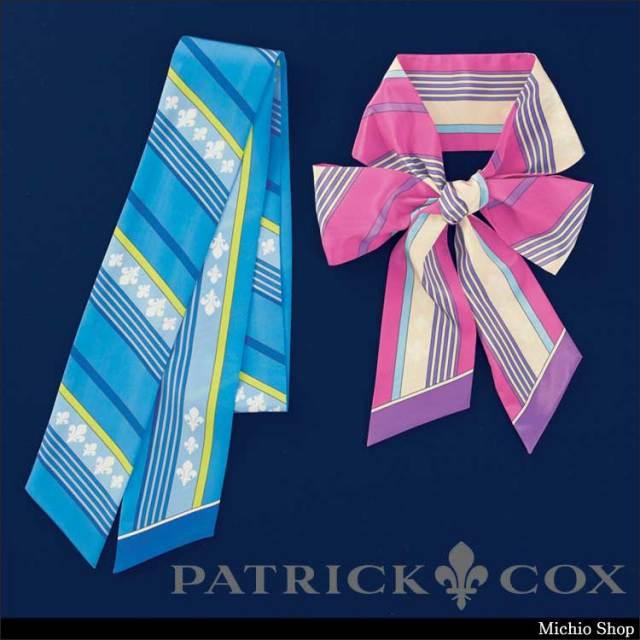 パトリックコックス×セロリー  スカーフ S-98250 S-98251 PATORICK COX