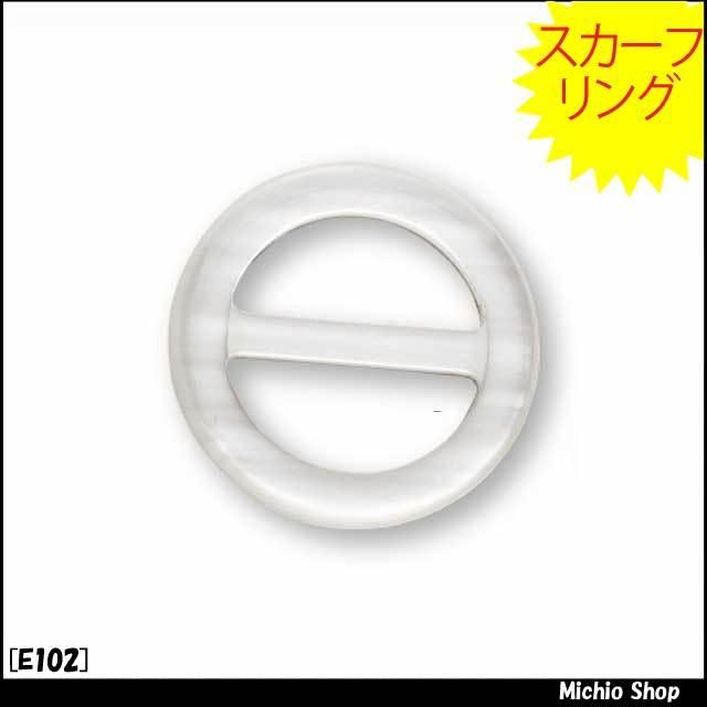 事務服 制服 セレクトステージ(神馬本店) スカーフリング E102