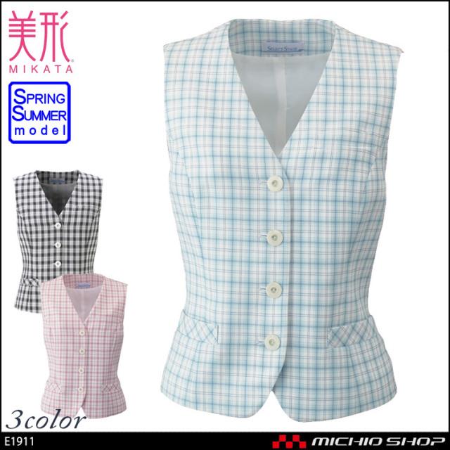 事務服 制服 セレクトステージ(神馬本店) ベスト E1911 春夏