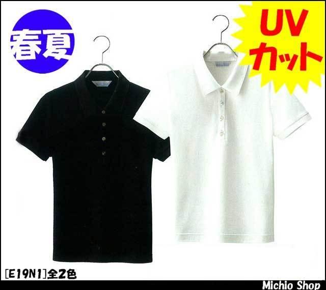 事務服 制服 セレクトステージ(神馬本店) カットソー E19N1