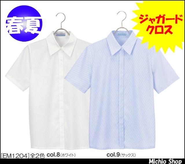 事務服 制服 セレクトステージ(神馬本店) 半袖ブラウス EM1204