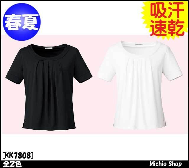 事務服 制服 BONMAX ボンマックス タック切替え半袖ニット(カットソー) KK7808