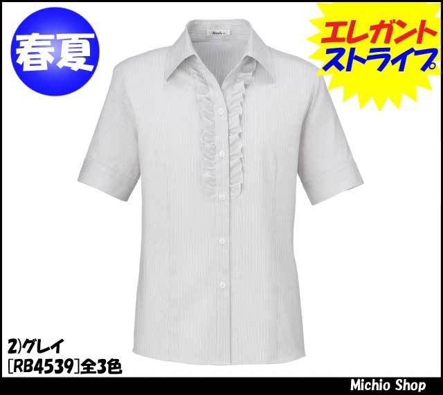 事務服 制服 BONMAX[ボンマックス] 半袖ブラウス RB4539
