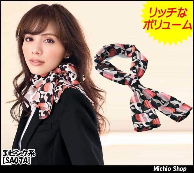 事務服 制服 セレクトステージ 神馬本店 スカーフ SA07A