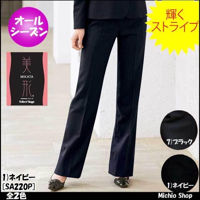 事務服 制服 セレクトステージ 神馬本店 パンツ SA220P