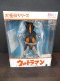 エクスプラス/大怪獣シリーズ 「ゼットン二代目」少年リック限定商品