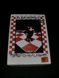 チェスピース☆コレクション/ブラックオックス クラシックモダン