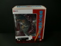 エクスプラス/ゴロザウルス1968版 少年リック限定商品