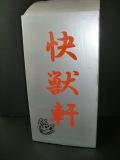 怪獣ラボ フィギュア/ぼくブースカ 新品 レジン製 塗装済み完成品