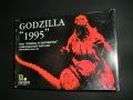 海洋堂/GODZILLA 1995 デスゴジ( 赤色クリア成形 )