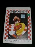 チェスピー☆スコレクション/サイボーグ009 クラシックモダン