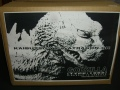 キンゴジ1962/怪物屋