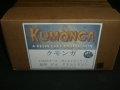 クモンガ/30cmレジンキャストキット